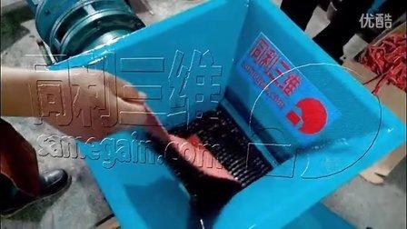 颗粒制备机碎塑料成颗粒—同利三维撕碎机
