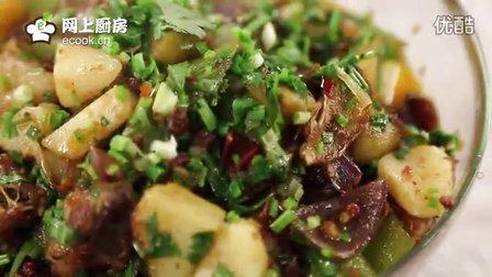 【香辣锅】麻辣喷香的土家风味 菜谱做法 网上厨房ecook