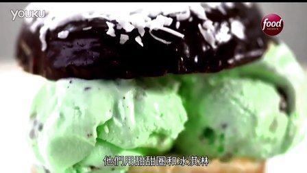 【大吃货爱美食】独特甜点——甜甜圈与冰淇淋组合的甜点盛宴 150421