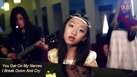You Are My Star -- Grace Liu