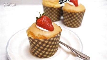 奶油杯蛋糕 *艾米廚房