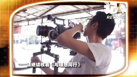 四川电视台专访亿秒影像