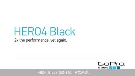 GoPro HERO4 Black:使用指南(第一集)