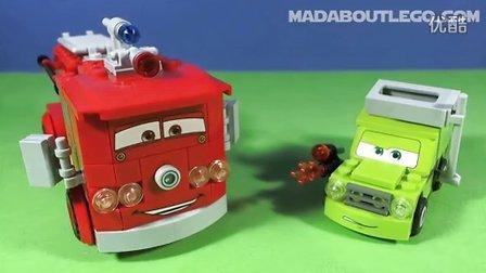 Lego 乐高 CARS 汽车总动员系列 红色救援水车9484