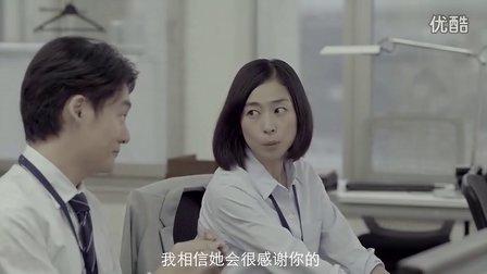 日本感人视频:爸爸请给妈妈一个拥抱