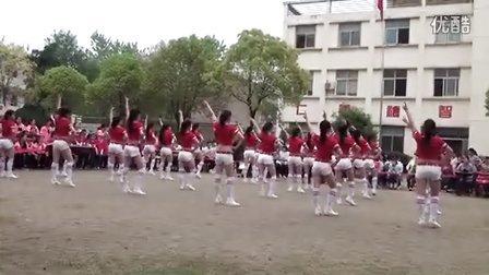 鄂东女子学校幼师大专班《小苹果》