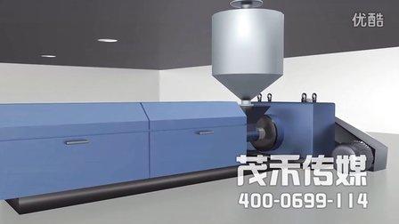 【三维动画】 百米纺织设备-找无锡茂禾传媒