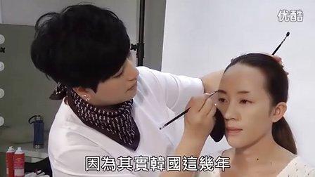 香港著名星級化妝師 Amy Gao 示範 溫暖感韓劇新娘妝(上)