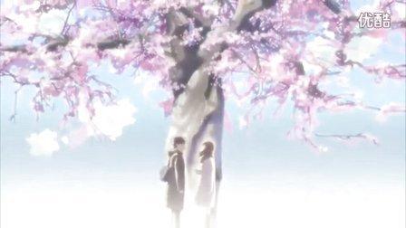 《樱花树下》(桜の木の下で)--复音口琴
