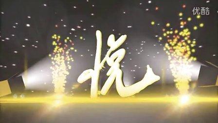 悦哥转笔连招教程18:各种暴力吊炸天!炫酷结尾!