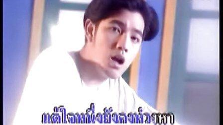 【中字MV】做错什么-Num sornram 泰剧《真诚》插曲