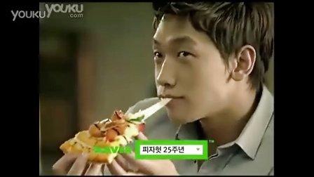 Rain 091100 PizzaHut 25th Surprise披萨广告3