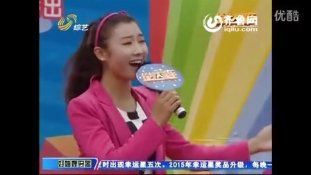 《综艺大篷车》  程亚丽 王媛媛阳光路上