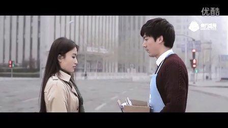 微电影《爱的滋味》