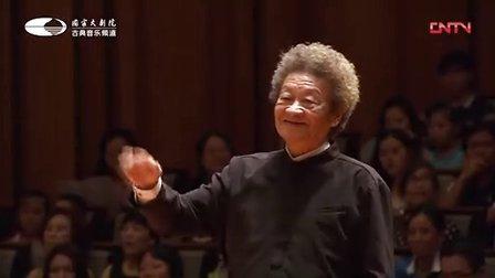 中国交响乐团附属少年及女子合唱团音乐会《乘着歌声的翅膀》