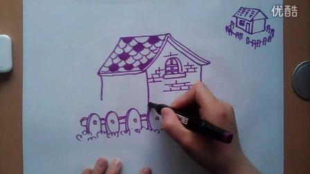 儿童画简单地房子根李老师学画画