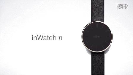 『太科测评』inWatch Pi 智能手表/运动手环 测评