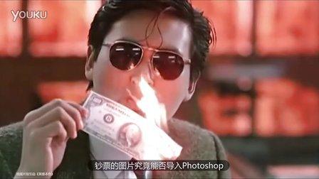 钞票能否导入Photoshop?