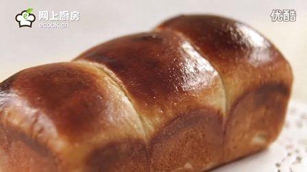 【北海道吐司】烘焙爱好者必备的吐司菜谱~ 网上厨房ecook