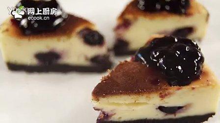 【冰蓝莓芝士蛋糕/奶酪蛋糕】夏日冰甜品 菜谱做法 网上厨房ecook