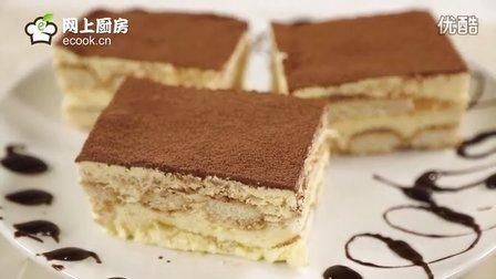 【提拉米苏】带我走...Tiramisu --By 网上厨房ecook
