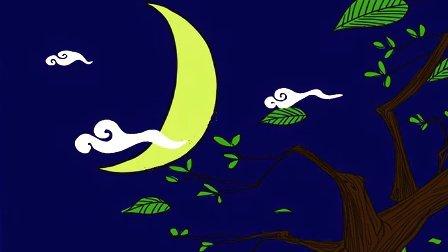 汉字演变—月