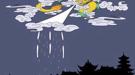 汉字演变—雨