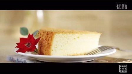 德普烘焙实验室 2015 戚风蛋糕 03