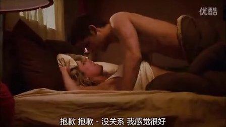 """【木头人】吐槽:最""""色""""的灾难片 看闷骚男如何逆袭上位"""