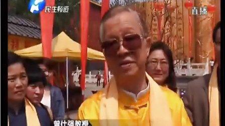 恩师曾仕强一行到黄帝故里参观拜祖(2015.04.20 新郑)