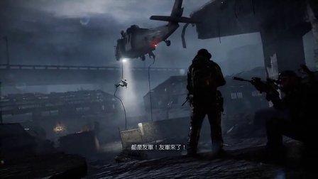 【re】荣誉勋章战士最高难度战役解说第二期