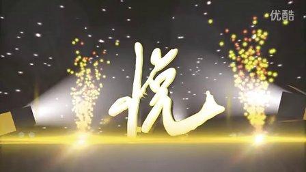 悦哥转笔连招教程19:连招教程倒数第二集啦!
