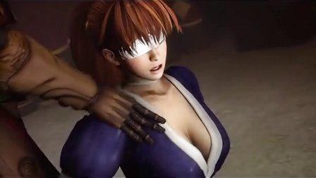 【3D动漫】死或生被绑架凌辱的女忍霞2(剪辑版)