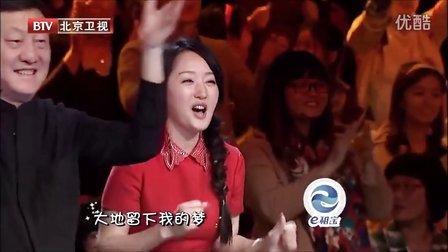 《信天游》 杨钰莹巨肺爆棚