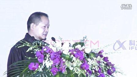 喜马拉雅大会 证大集团创始人戴志康致开幕词