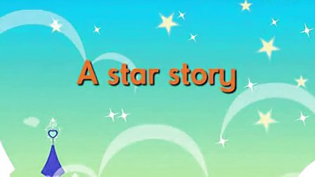 A star story