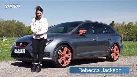 TELEGRAPH CARS试驾2015西亚特Seat Leon ST Cupra 280