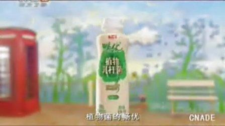 光明畅优植物乳杆菌优酪乳—选择篇30秒