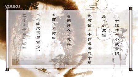 中国康辉旅行社宣传片