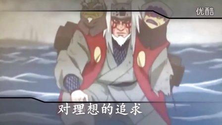 【火影忍者】大蛇丸VS自来也孰强孰弱