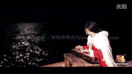 云南泸沽湖汉婚|汉式婚礼|中式婚礼|古今缘|周制汉婚|周制婚礼
