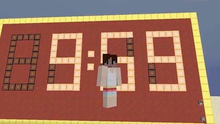 Minecraft我的世界庄主的秒表高大上