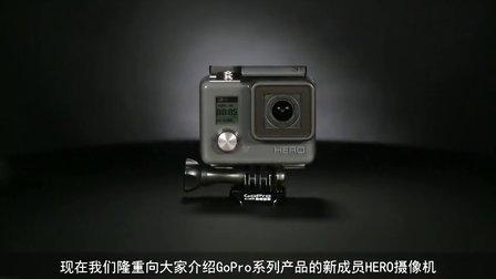 GoPro HERO:使用指南