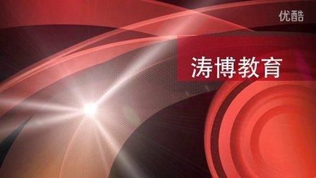 涛博(TOP)教育2014-2015年7年级期中数学统考卷27题解析