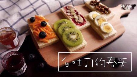 菓酱果酱 2015 白吐司的春天 07