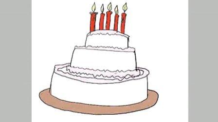 简笔画(19)画大蛋糕