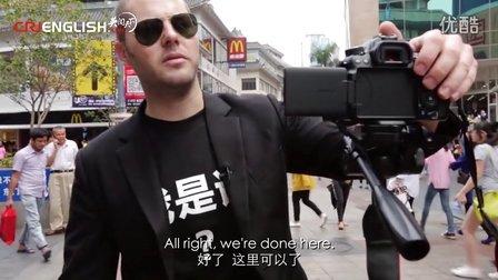 南非人在中国(第8集):SerpentZA--老外眼中最真实的中国