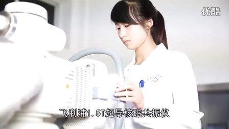 盐津县人民医院