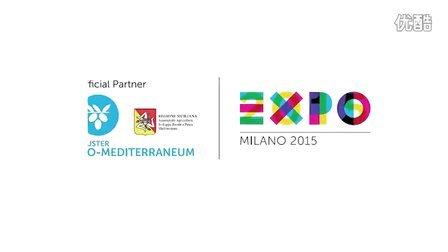 2015年米兰世博会西西里与地中海Bio-Mediterraneo展区简介