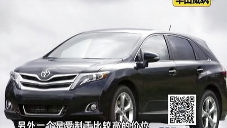 丰田威飒为何销量惨淡?与大众夏朗比较谁更优秀?